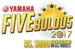 1483010876yamaha-offer.jpg